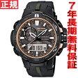 カシオ プロトレック CASIO PRO TREK 電波 ソーラー 電波時計 腕時計 メンズ アナデジ タフソーラー PRW-S6000Y-1JF