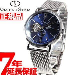 オリエントスター ORIENT STAR 腕時計 メンズ 自動巻き WZ0151DK 正規品 送料無料!オリエント...