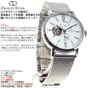 オリエントスターORIENTSTAR腕時計メンズ自動巻きモダンクラシックスケルトンWZ0161DK