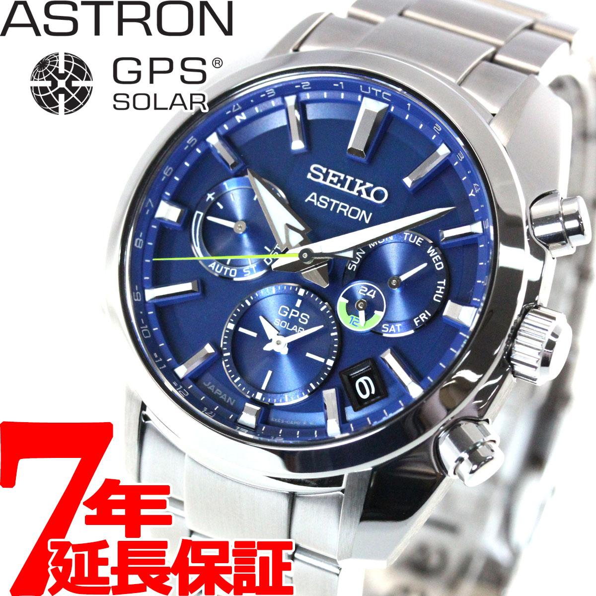 腕時計, メンズ腕時計 25057252359 SEIKO ASTRON GPS GPS JAPAN Collection 2020 SBXC0552020