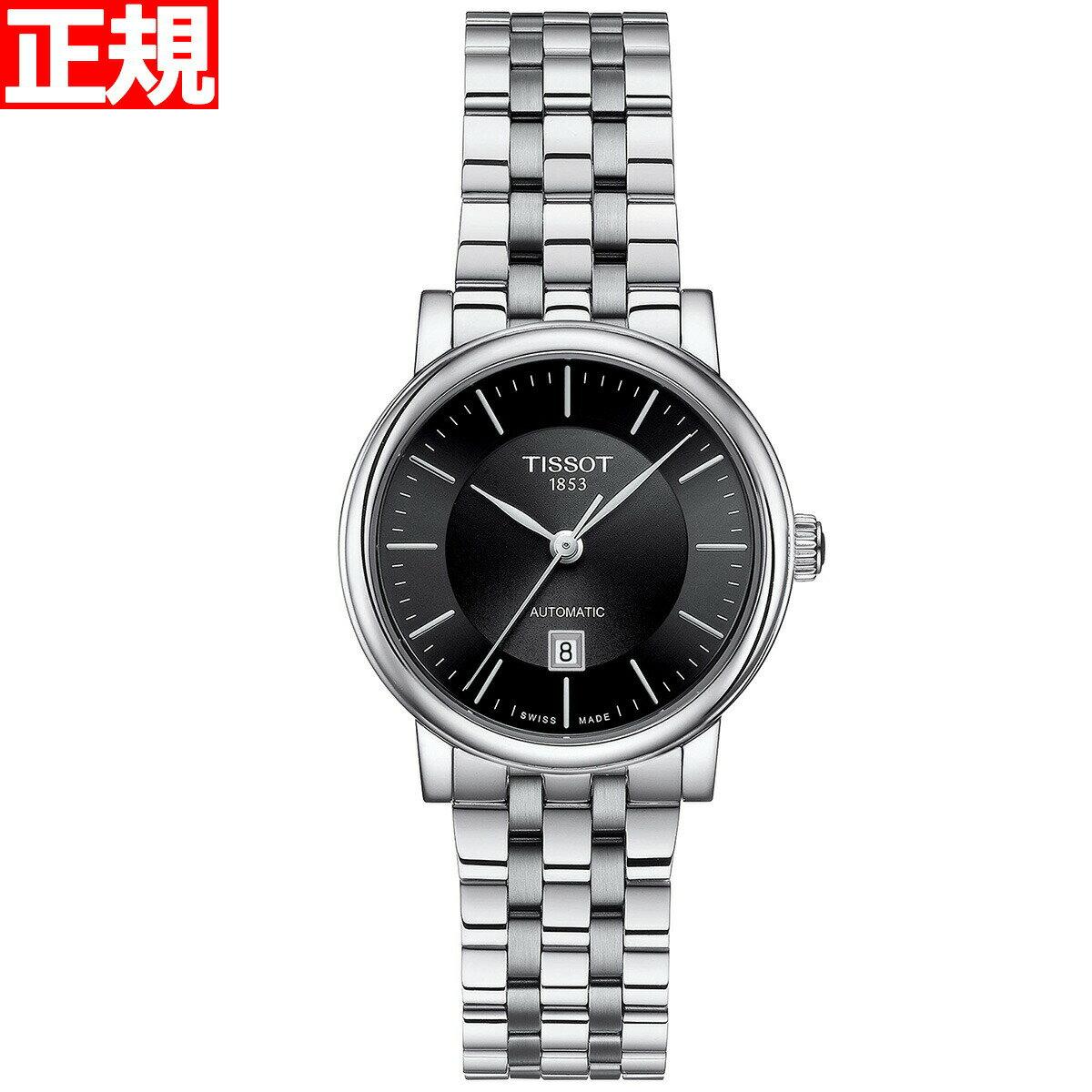 腕時計, レディース腕時計 34 TISSOT CARSON PREMIUM AUTOMATIC LADY T122.207.11.051.00