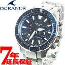 【店内ポイント最大35倍】カシオ オシアナス カシャロ 電波 ソーラー 腕時計 メンズ タフソーラー CASIO OCEANUS CACHALOT Premium Production Line OCW-P2000-1AJF【2020 新作】