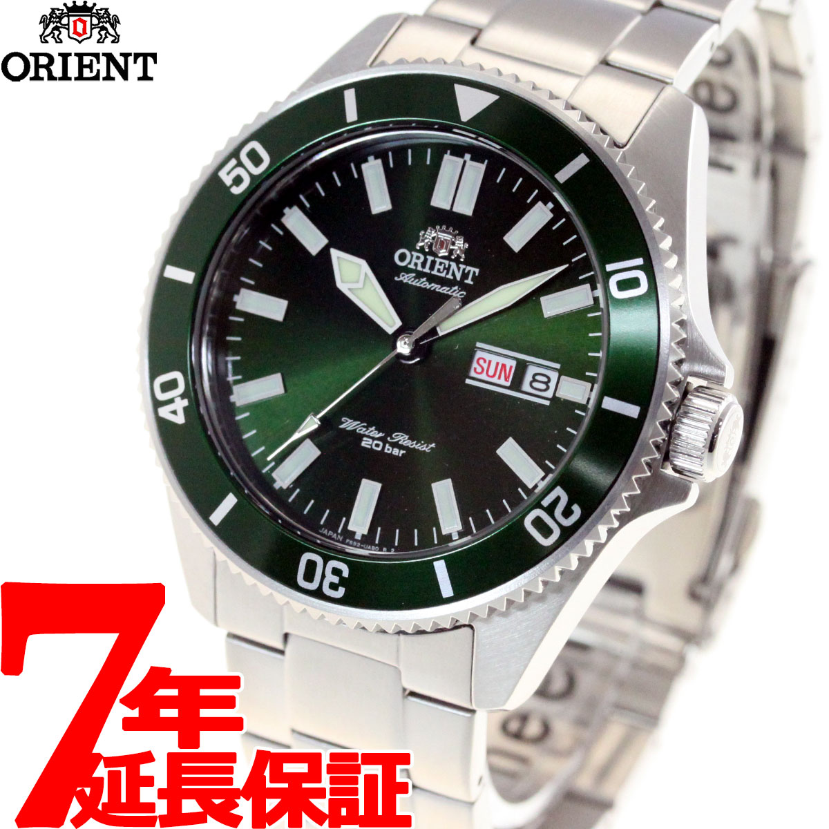 腕時計, メンズ腕時計 22101OFF3526959 ORIENT Sports Diver Design RN-AA0914E2020