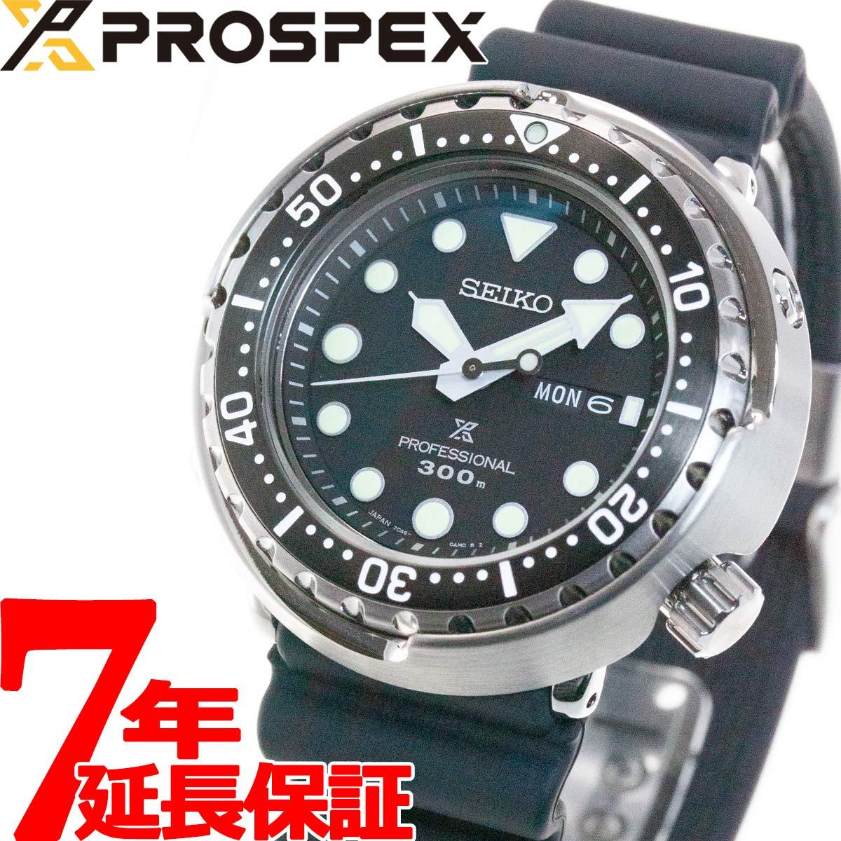 腕時計, メンズ腕時計 18037182359 SEIKO PROSPEX SBBN0452020