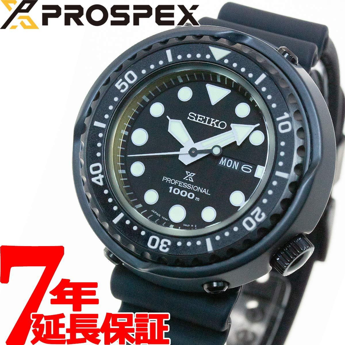腕時計, メンズ腕時計 18037182359 SEIKO PROSPEX SBBN0472020
