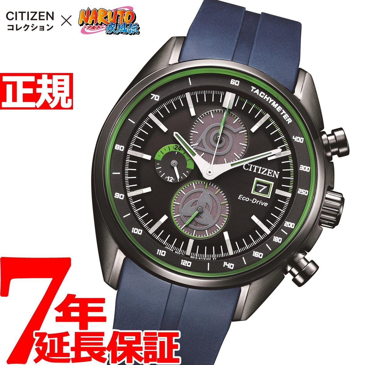 腕時計, メンズ腕時計 18102000OFF37.5NARUTO CITIZEN CA0597-24E2020
