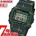 【本日限定!2000円OFFクーポン&店内ポイント最大47倍!10日23時59分まで】G-SHOCK デジタル 5600 カシオ Gショック CASIO 限定モデル 腕時計 メンズ DWE-5600CC-3JR【2020 新作】・・・