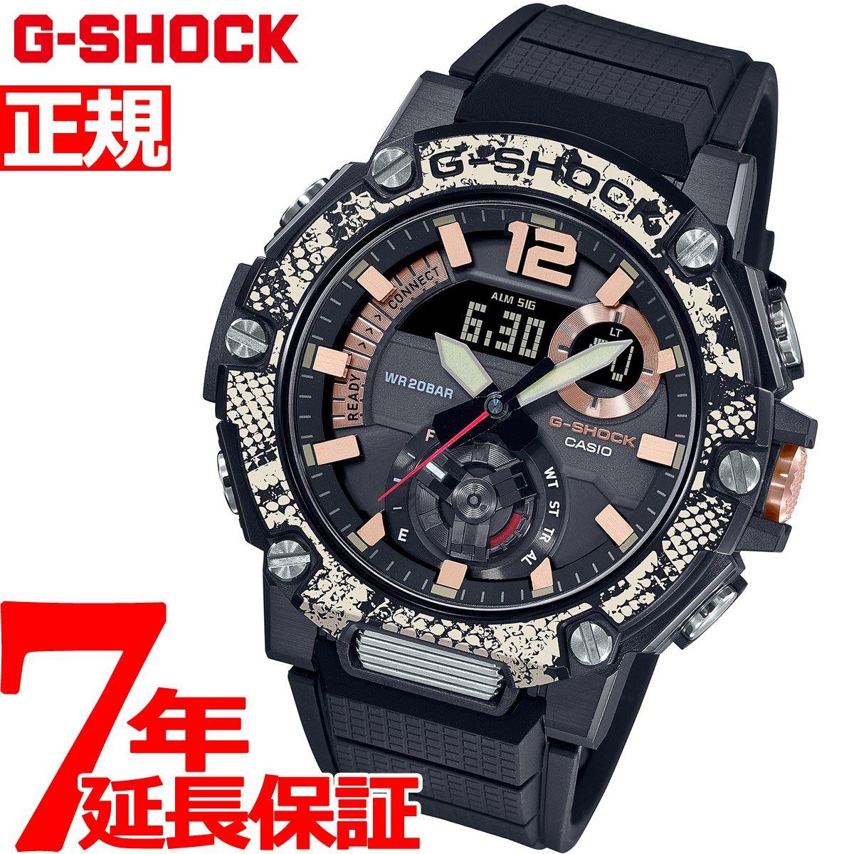 腕時計, メンズ腕時計 502000OFF6352359G-SHOCK G-STEEL G G CASIO WILDLIFE PROMISING Love The Sea And The Earth GST-B300WLP-1AJR2020