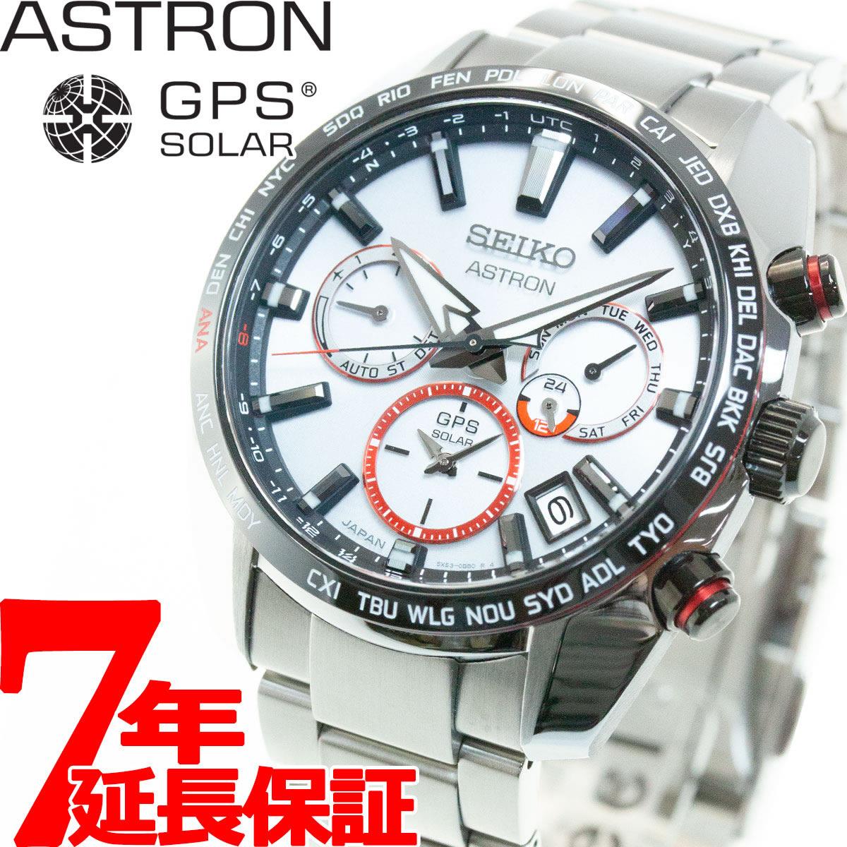 腕時計, メンズ腕時計 2502000OFF60252359 SEIKO ASTRON GPS GPS 2020 SBXC0812020