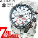 SEIKO ASTRON 大谷翔平 2020 限定モデル