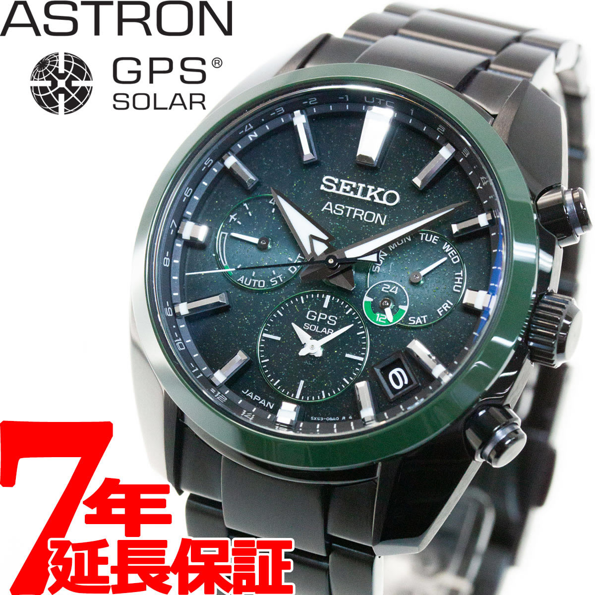 腕時計, メンズ腕時計 25057252359 SEIKO ASTRON GPS GPS SBXC0792020