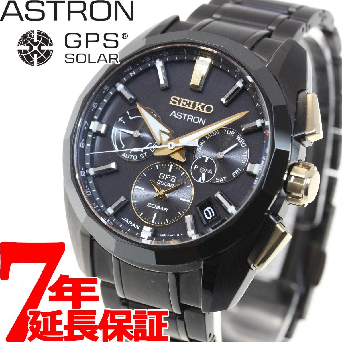 腕時計, メンズ腕時計 25057252359 SEIKO ASTRON GPS GPS 160 SBXC0732020