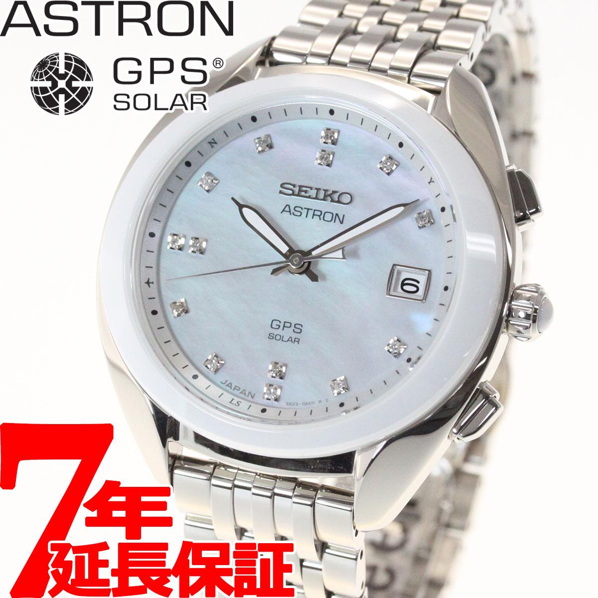 腕時計, レディース腕時計 2502000OFF60252359 SEIKO ASTRON GPS GPS STXD0092020