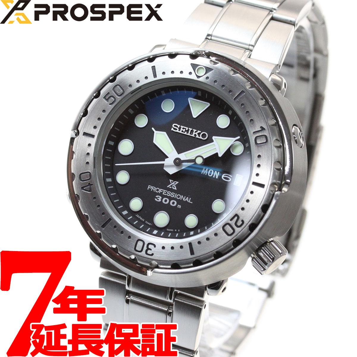 腕時計, メンズ腕時計  SEIKO PROSPEX SBBN0492021