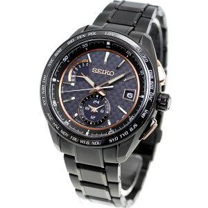 Seiko Bright[ セイコー ブライツ]の腕時計