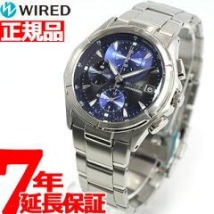 ワイアード WIRED 腕時計 メンズ クロノグラフ AGBV141 セイコー SEIKO 腕時計 正規品 送料無料...