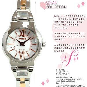 セイコーワイアードエフSEIKOWIREDfソーラー腕時計レディースAGED049