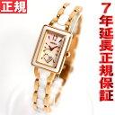 セイコー ワイアード エフ SEIKO WIRED f クリスマス限定モデル AGEK601 腕時計 レディース TOK...