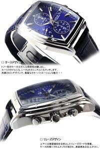 セイコーワイアードSEIKOWIREDソーラー腕時計メンズクロノグラフニュースタンダードモデルAGAD056