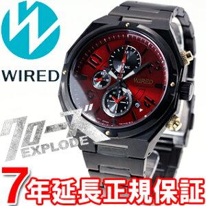 セイコー ワイアード SEIKO WIRED クローズ EXPLODE コラボ 限定モデル 腕時計 メンズ AGAV091 ...