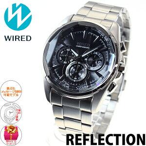 セイコーワイアードSEIKOWIRED腕時計メンズREFLECTIONリフレクションクロノグラフAGAV100