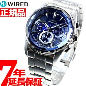 セイコーワイアードSEIKOWIRED腕時計メンズREFLECTIONリフレクションクロノグラフAGAV101