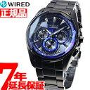 セイコー ワイアード SEIKO WIRED 腕時計 メンズ REFLECTION リフレクション クロノグラフ AGAV102
