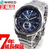 セイコー ワイアード SEIKO WIRED 腕時計 メンズ THE BLUE ザ・ブルー SKY クロノグラフ AGAW419【あす楽対応】【即納可】