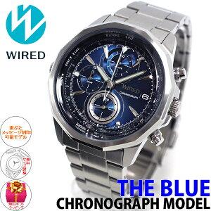 セイコーワイアードSEIKOWIRED腕時計メンズTHEBLUEザ・ブルーSKYクロノグラフAGAW419