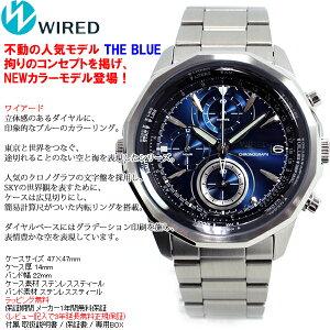 セイコーワイアードSEIKOWIRED腕時計メンズBLUEザ・ブルーSKYクロノグラフAGAW419