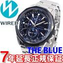 セイコー ワイアード SEIKO WIRED 腕時計 メンズ THE BLUE ザ・ブルー SKY クロノグラフ AGAW420【あす楽対応】【即納可】