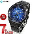 セイコーSEIKOワイアードWIRED腕時計メンズTHEザBLUEブルーSKYクロノグラフAGAW421【正規品】【楽ギフ_包装】