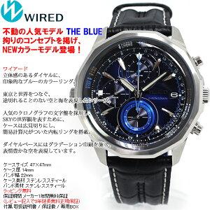 セイコーワイアードSEIKOWIRED腕時計メンズTHEBLUEザ・ブルーSKYクロノグラフAGAW422