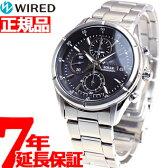 セイコー ワイアード SEIKO WIRED ソーラー 腕時計 メンズ クロノグラフ ニュースタンダードモデル AGAD057【あす楽対応】【即納可】