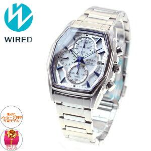 セイコーワイアードSEIKOWIREDソーラー腕時計メンズアポロAPOLLOクロノグラフAGAD064