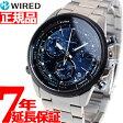 セイコー ワイアード SEIKO WIRED 腕時計 メンズ ザ・ブルー THE BLUE クロノグラフ AGAW441【2016 新作】【あす楽対応】【即納可】