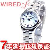 セイコー ワイアード エフ SEIKO WIRED f 腕時計 レディース ペアスタイル AGEK424