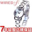 セイコー ワイアード エフ SEIKO WIRED f 腕時計 レディース TOKYO GIRL MIX トーキョーガールミックス AGEK427【あす楽対応】【即納可】