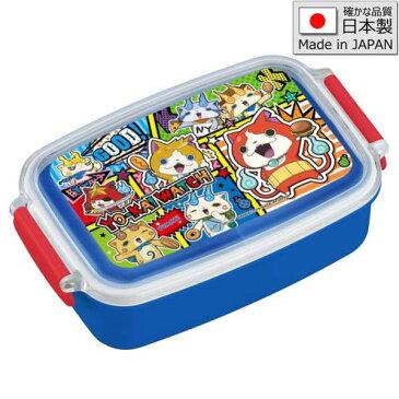 ●送料無料●弁当箱 子ども用 500ml「妖怪ウォッチ USA」仕切付 日本製 青 PL-1R