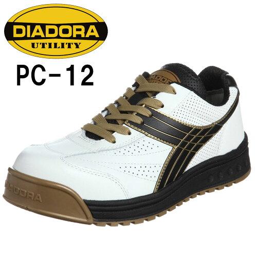 ディアドラ 安全靴 PEACOCK ピーコック PC-12 (WHT+BLK)