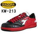 【送料無料】 ディアドラ 安全靴 KIWI キーウィ KW-213 (BLK+WHT+RED)