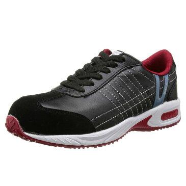 ハイパーV #206 ブラック 【樹脂先芯 耐油 HyperV 日進ゴム 安全靴 安全スニーカー 紐靴】