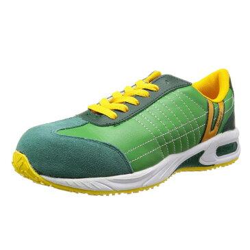 ハイパーV #206 グリーン 【樹脂先芯 耐油 HyperV 日進ゴム 安全靴 安全スニーカー 紐靴】