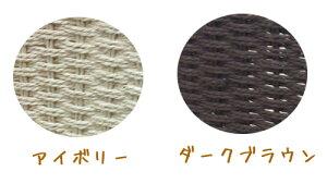 【MISM】クリフトロールペーパーストッカーL(約6ロール収納)トイレットペーパーラック【トイレ用品】【収納】【ストッカー】