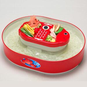 【送料無料】 流しそーめん器 きんぎょ 金魚 【 家庭用 そうめん流し器 流しそーめん そーめ…
