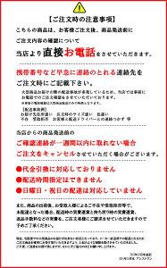 【スイコー】【雨水タンク】ホームローリータンクHLT500