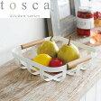 【山崎実業】 tosca キッチンバスケット トスカ S ホワイト 2975 【キッチン 台所用品 収納 小物入れ 北欧】