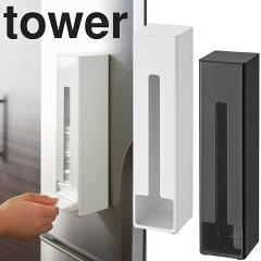 tower ポリ袋ストッカー タワー