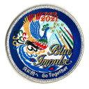 自衛隊グッズ ワッペン 航空自衛隊 ブルーインパルス 2021 ツアーワッペン 国産 ベルクロ付き