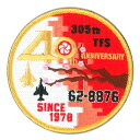 自衛隊グッズ 新田原基地 第305飛行隊 記念塗装機 ANNIVERSARY パッチ・ワッペン ベルクロ付